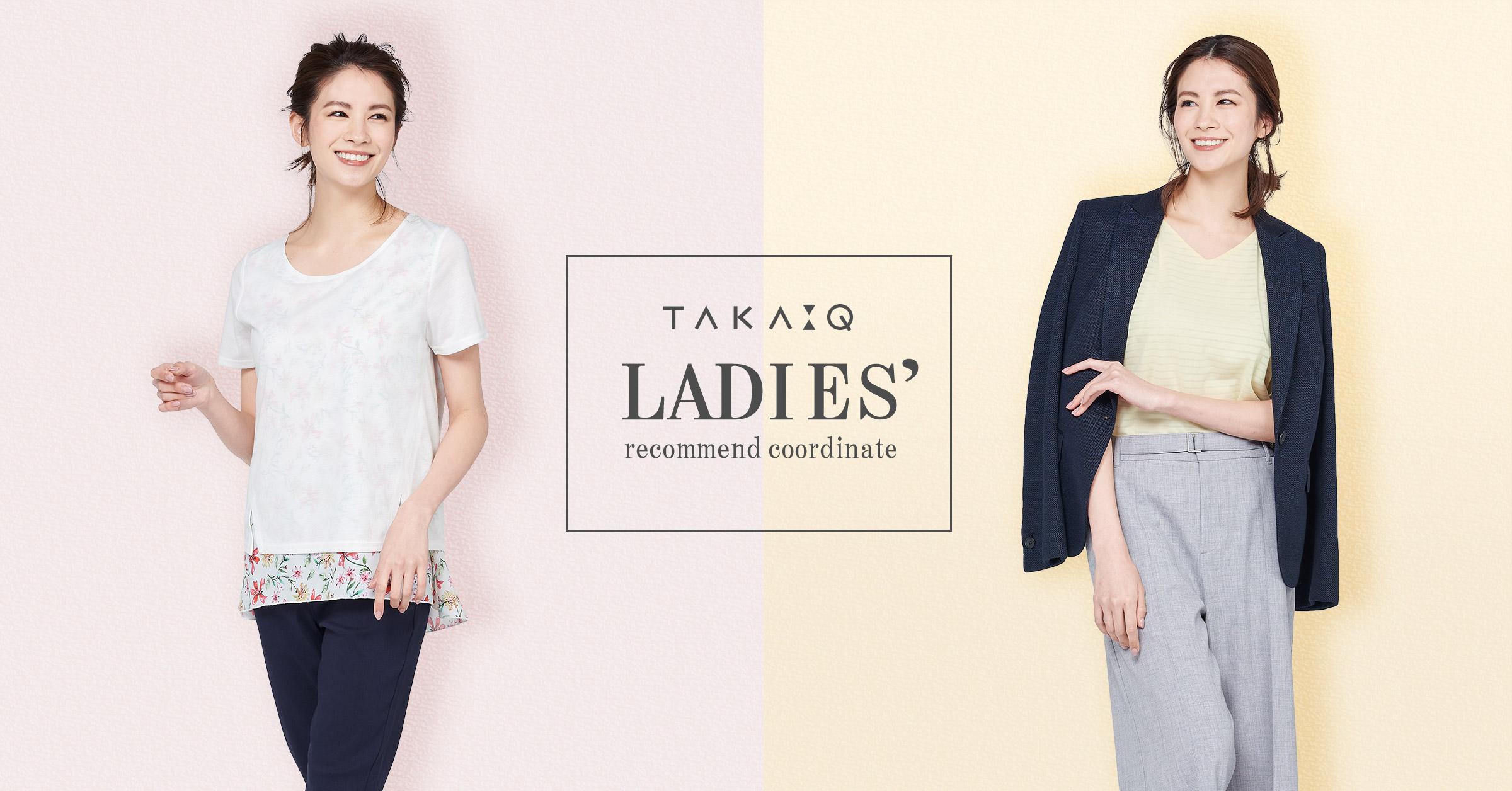 TAKA-Q おすすめカジュアルコーデ for Women