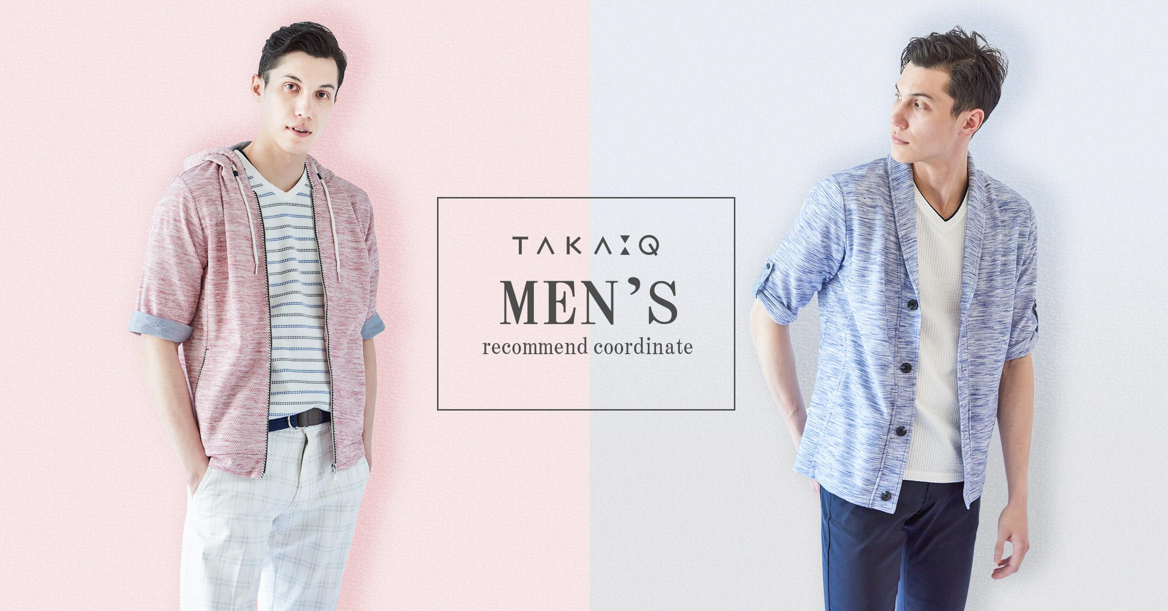 TAKA-Q おすすめカジュアルコーデ for Men
