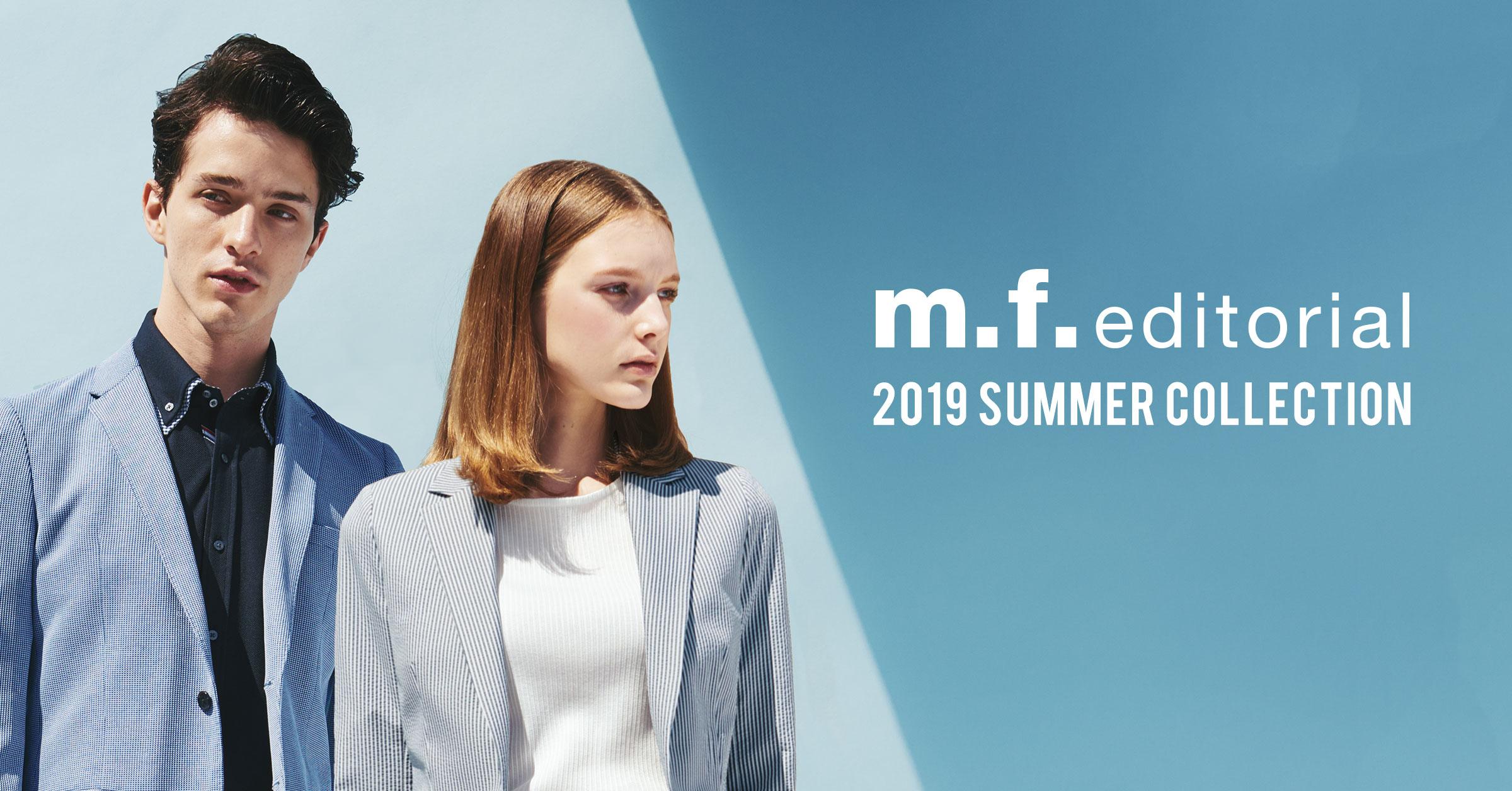 2019夏WEBカタログ m.f.editorial