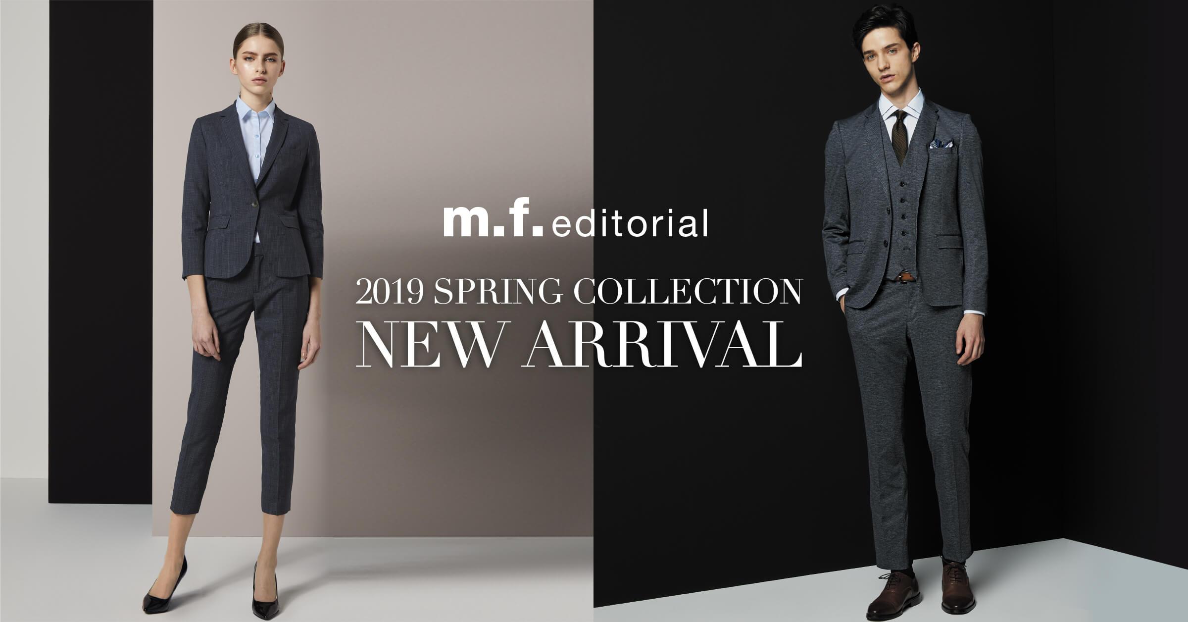 2019春WEBカタログ m.f.editorial