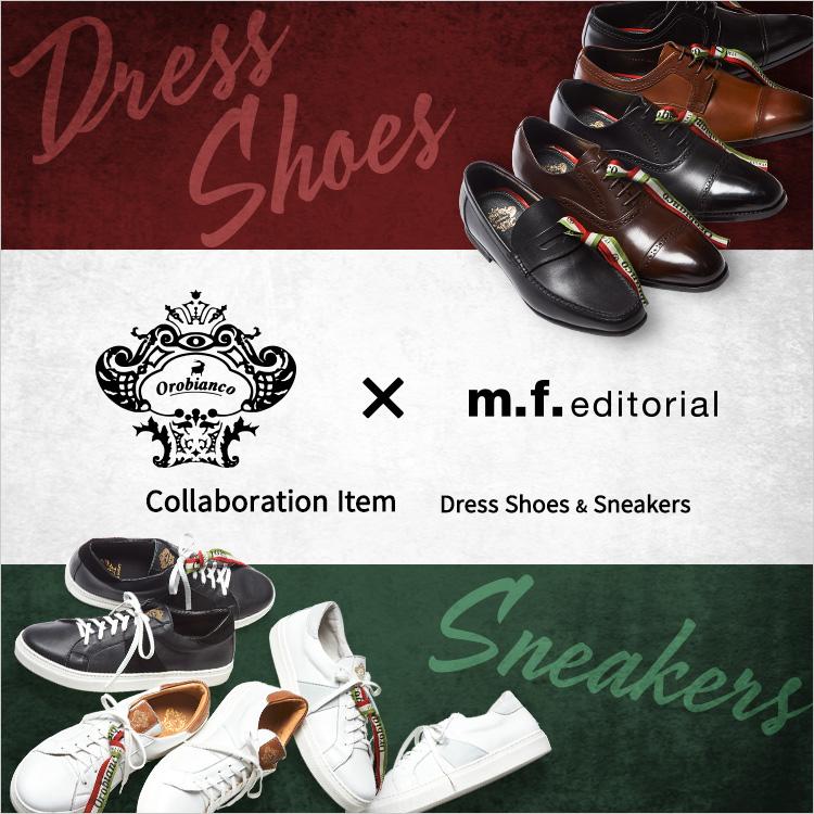 Oribianco×m.f.editorial Collaboration Item