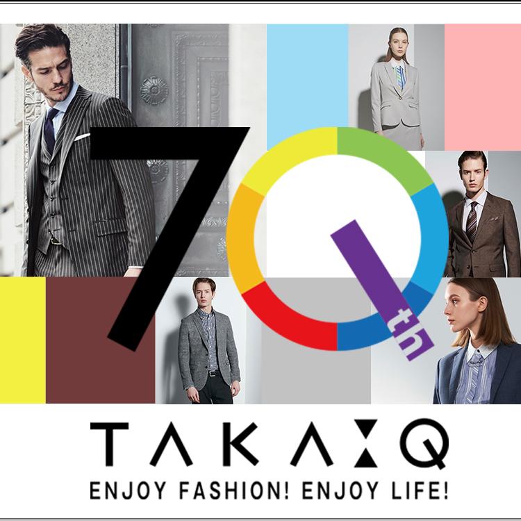 70th記念サイト