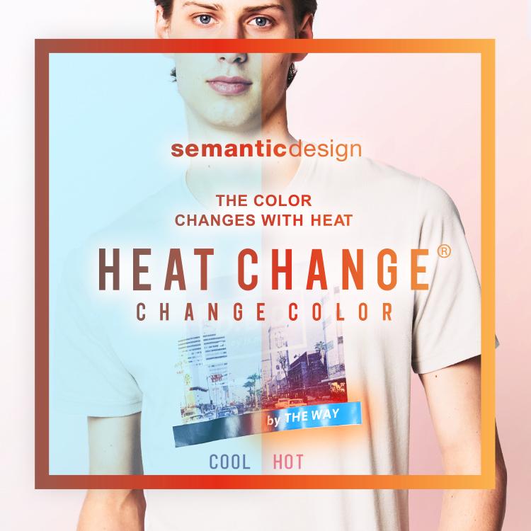 semanticdesign HEAT CHANGE