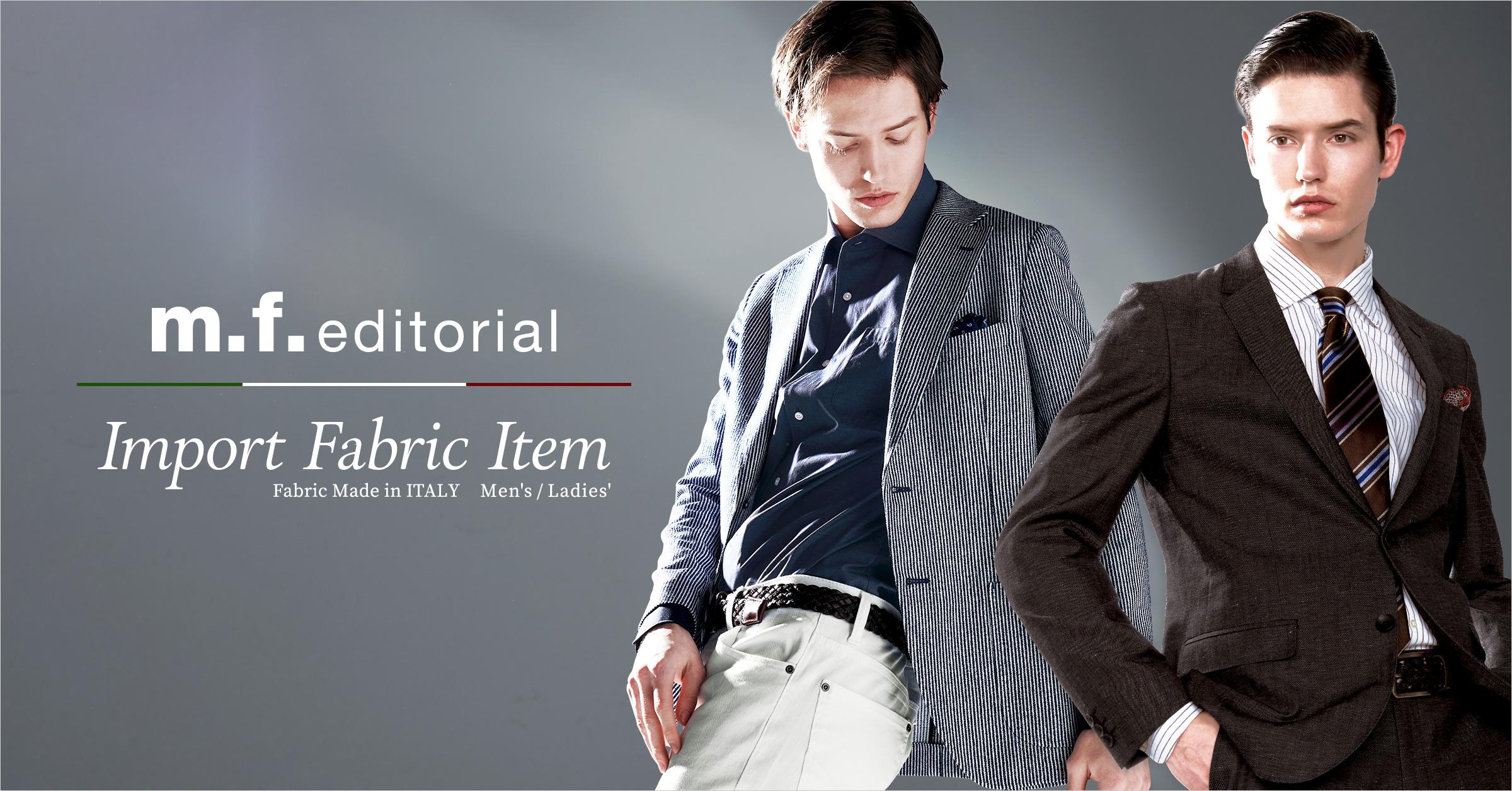 Import Fabric Item             </a>