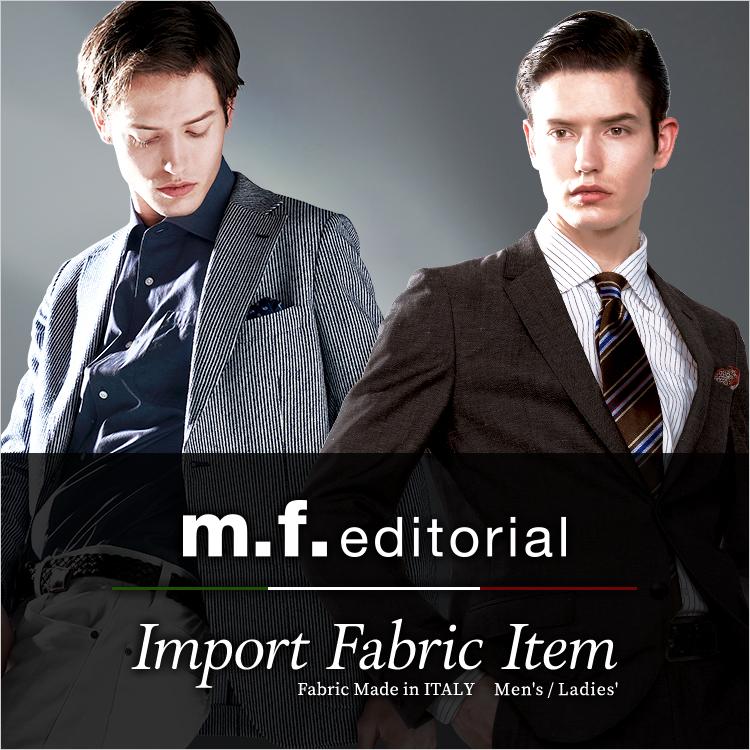 Import Fabric Item