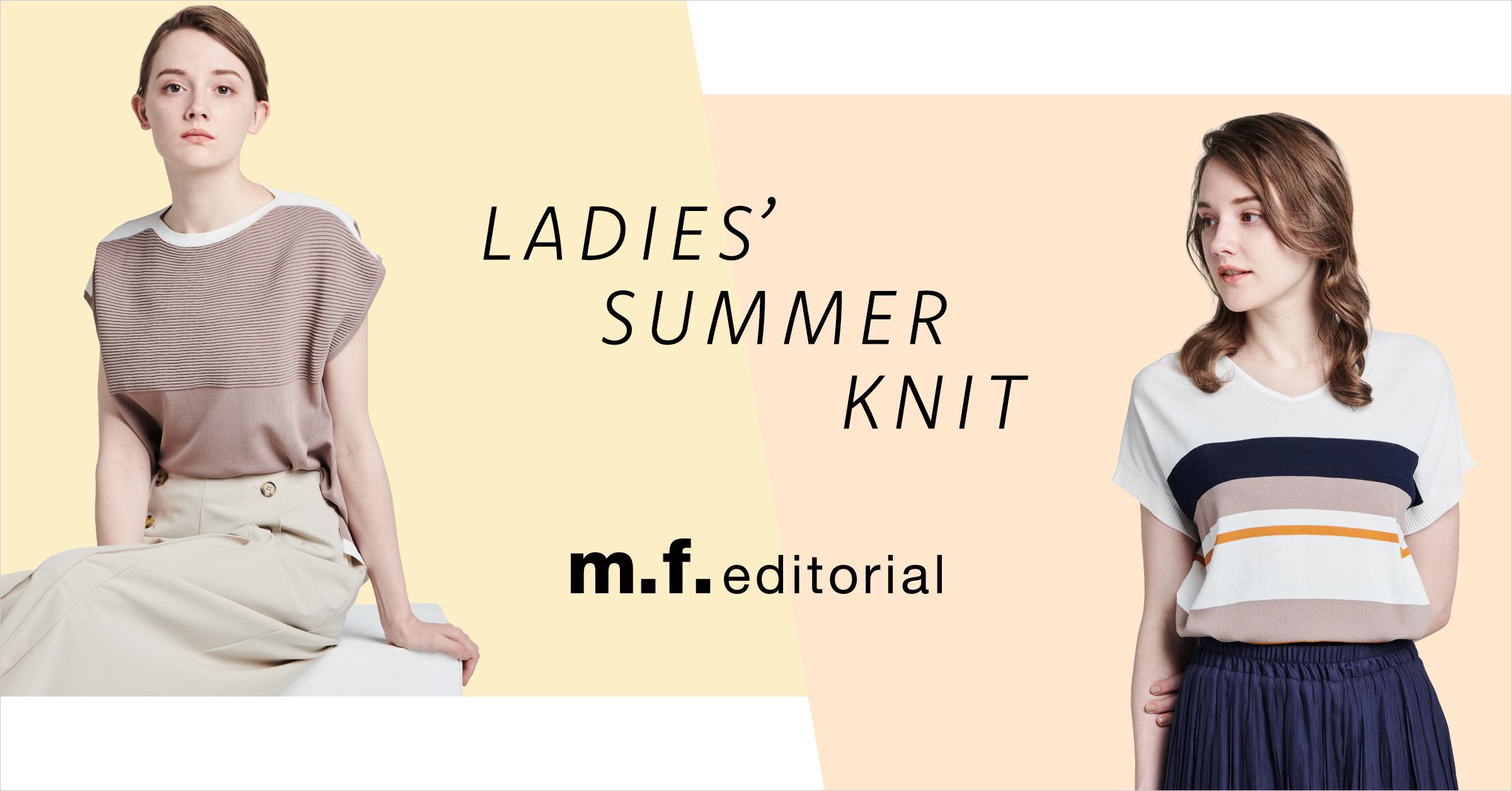 Ladies' Summer Knit