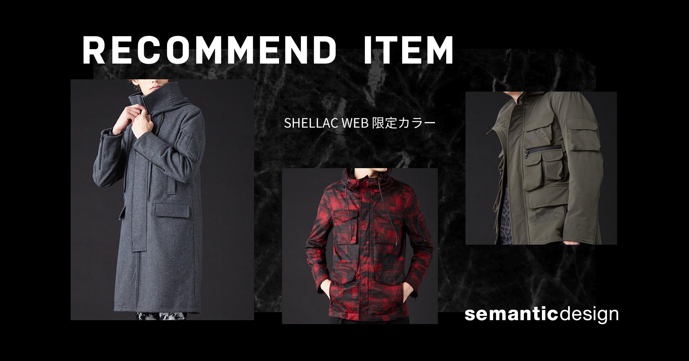 SHELLAC(シェラック) WEB限定 アウター collection