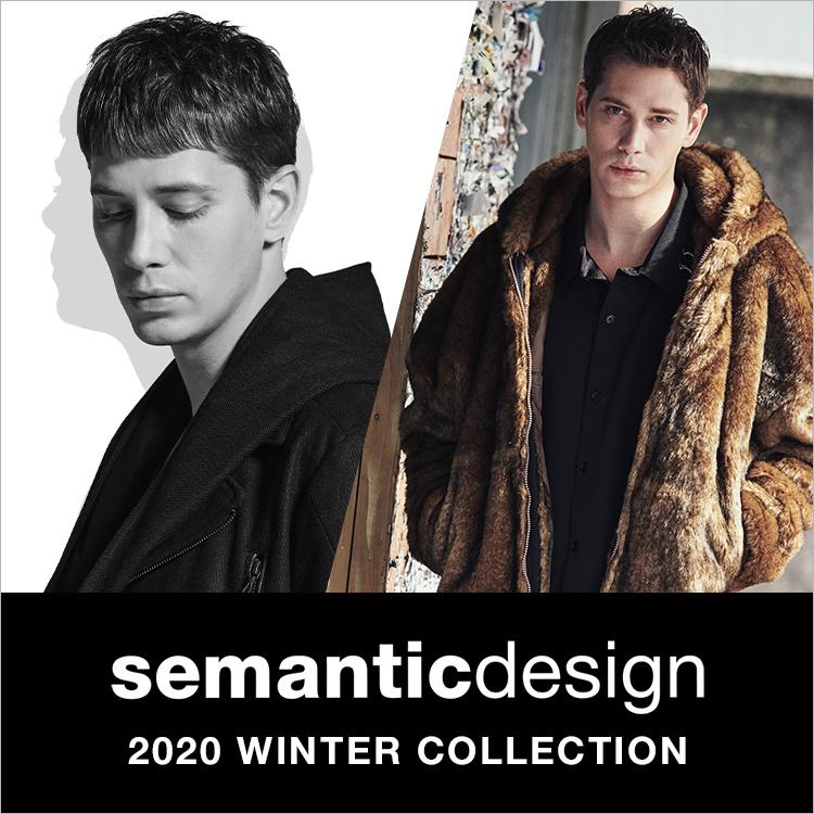 2020wintercollection_semanticdesign