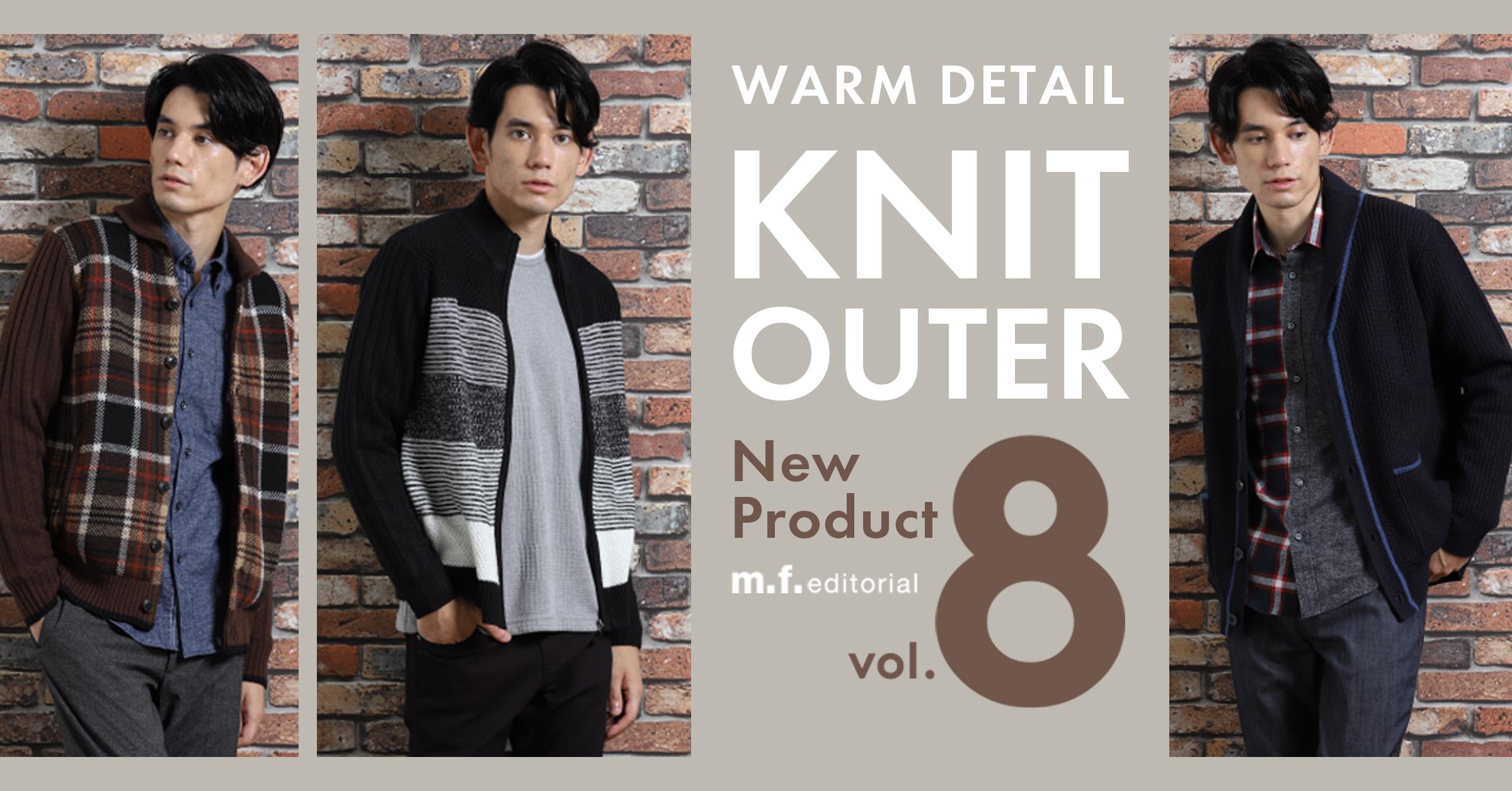 New Product vol.8 冬映えニット