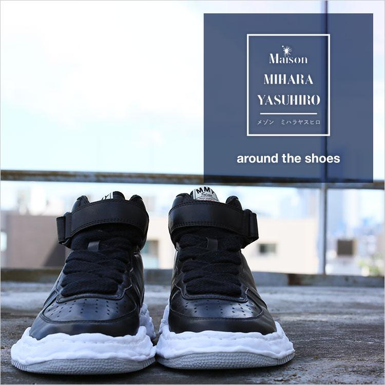メゾンミハラヤスヒロ/Maison MIHARA YASUHIRO NEW COLLECTION