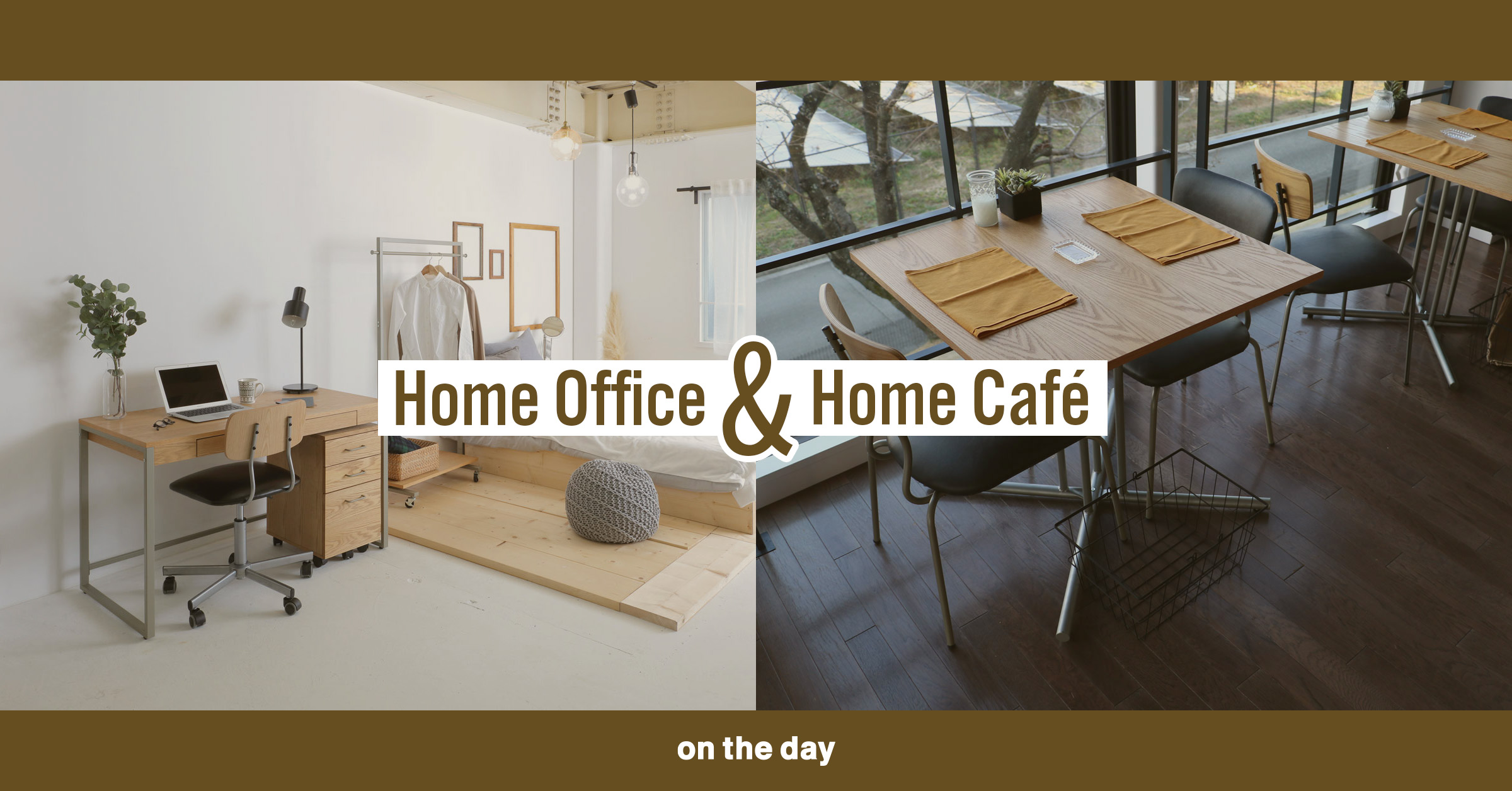 Home Office Home Cafe
