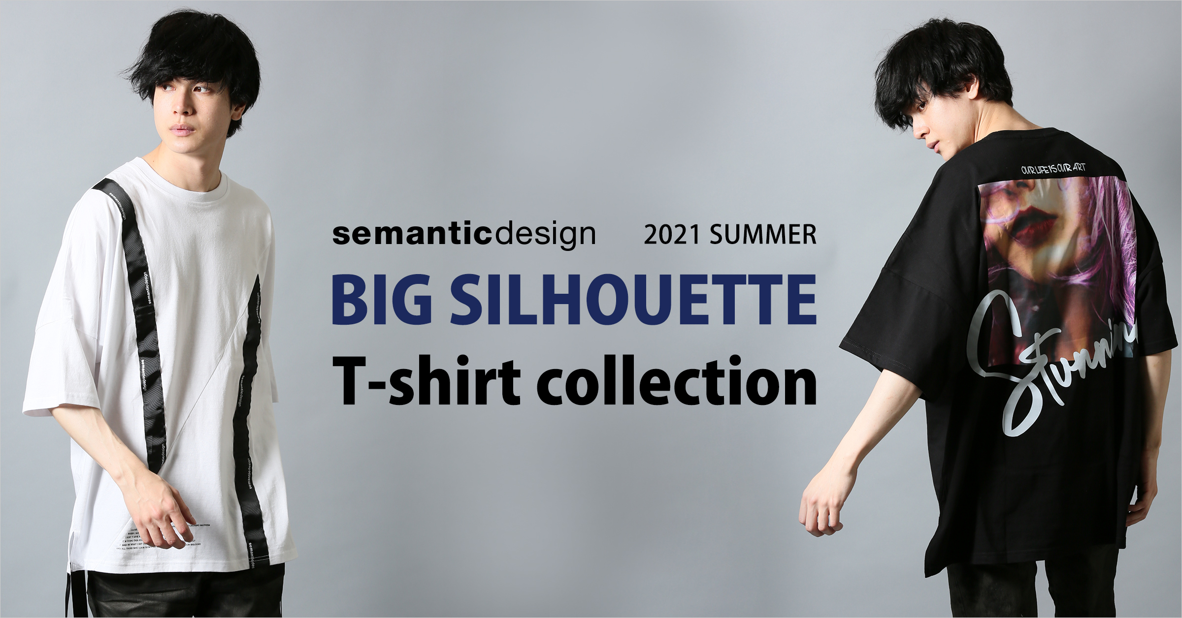 BIG SILHOUETTE T-SHIRT COLLECTION