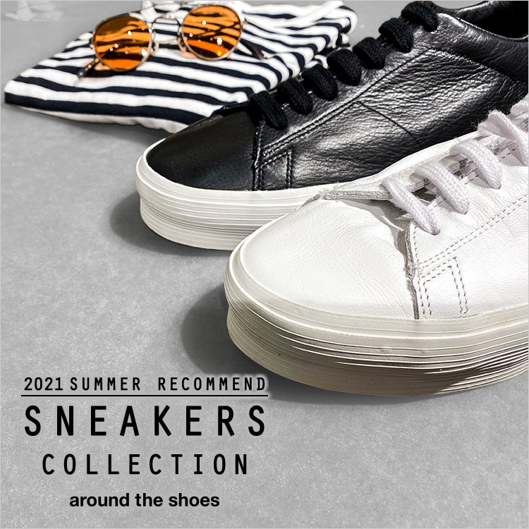 2021 SUMMER SNEAKERS COLLECTION