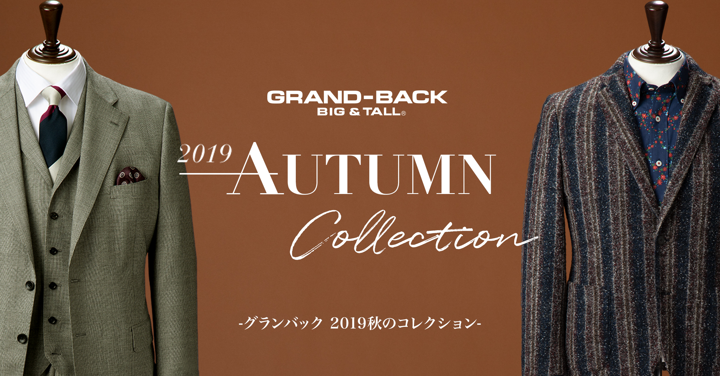 GRAND BACK 2019 AUTUMN COLLECTION
