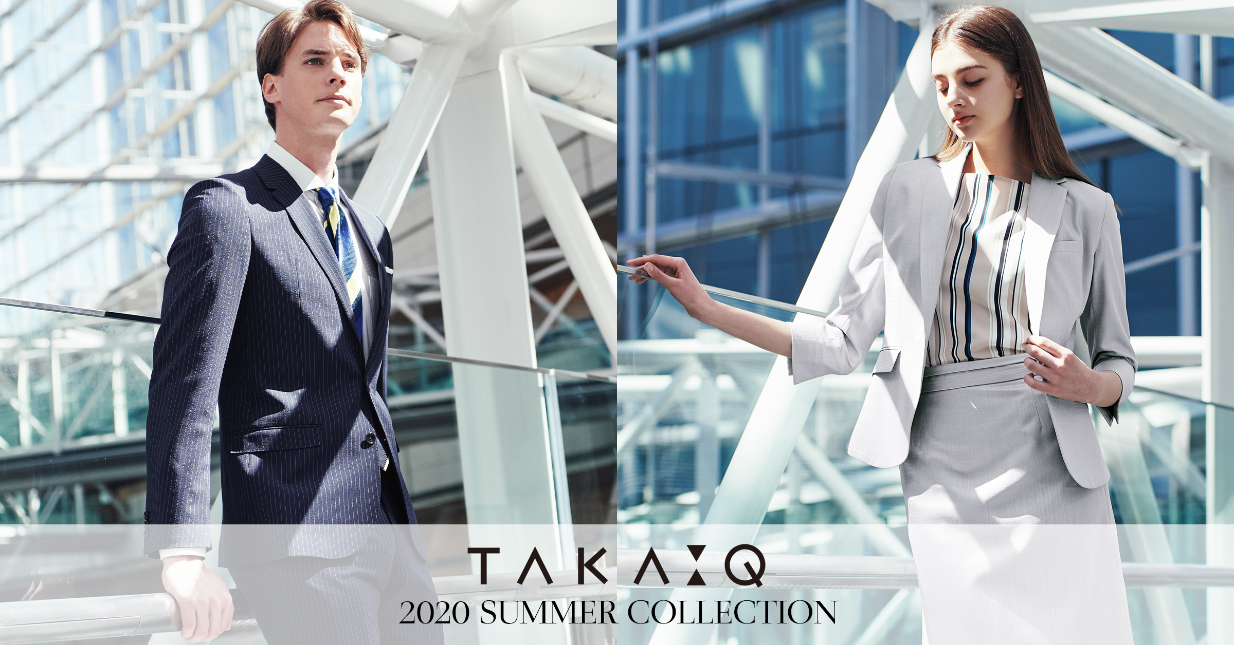 2020 SUMMER COLLECTION