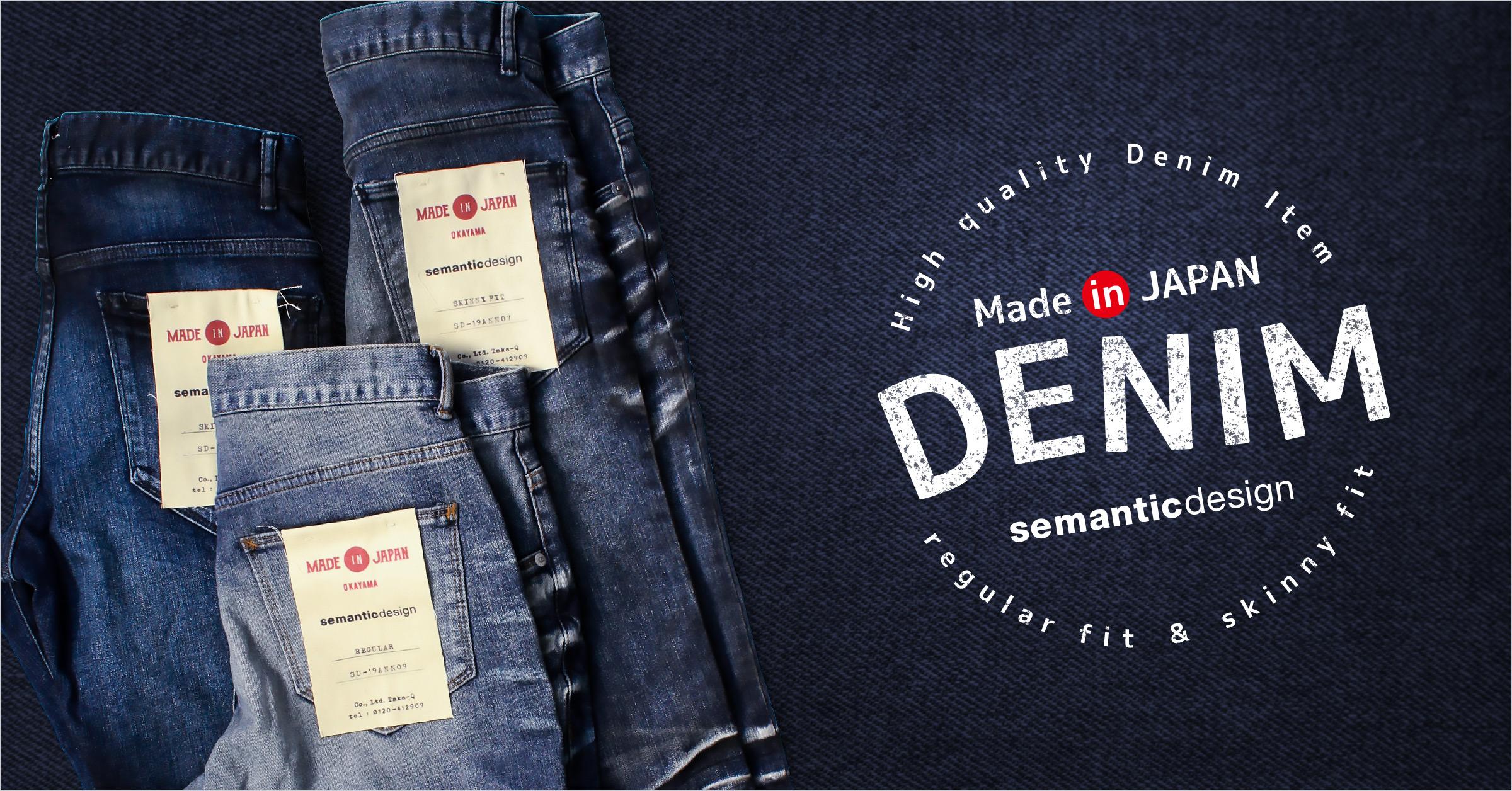 semantic design Made in JAPAN DENIM