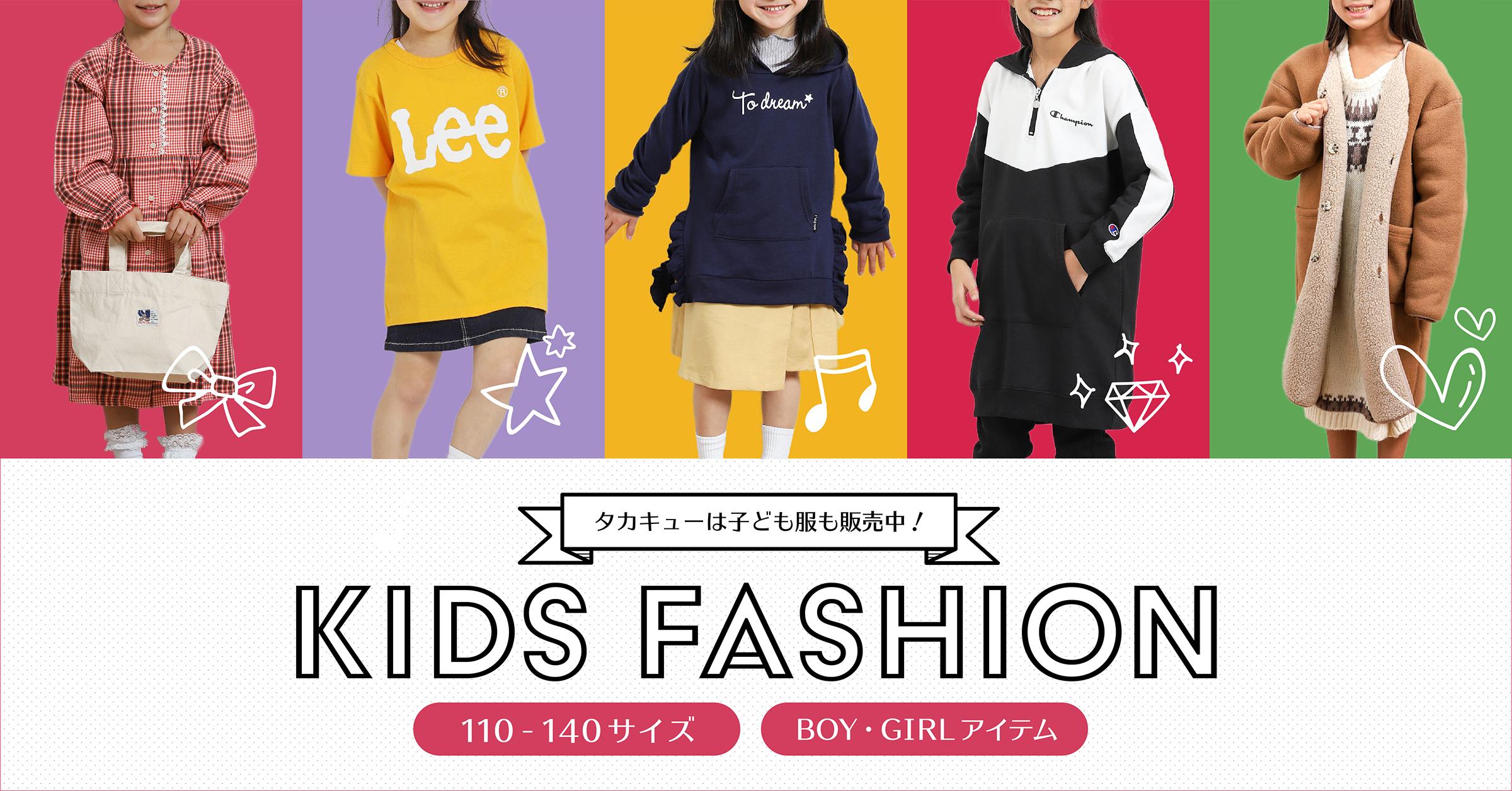 キッズファッション from TAKAQ