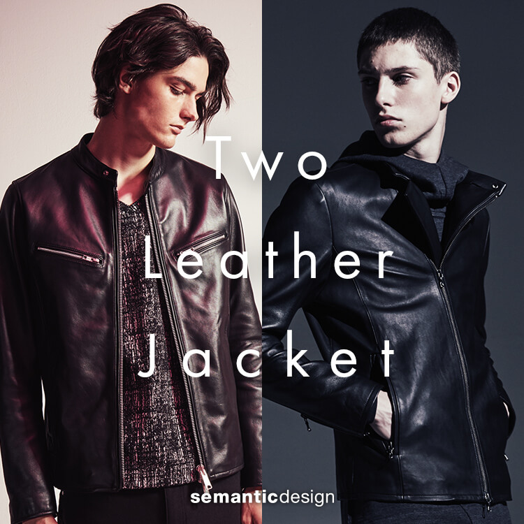 semantic design Two Leather Jacket
