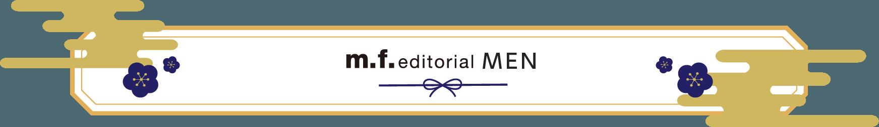 mf.editorial men