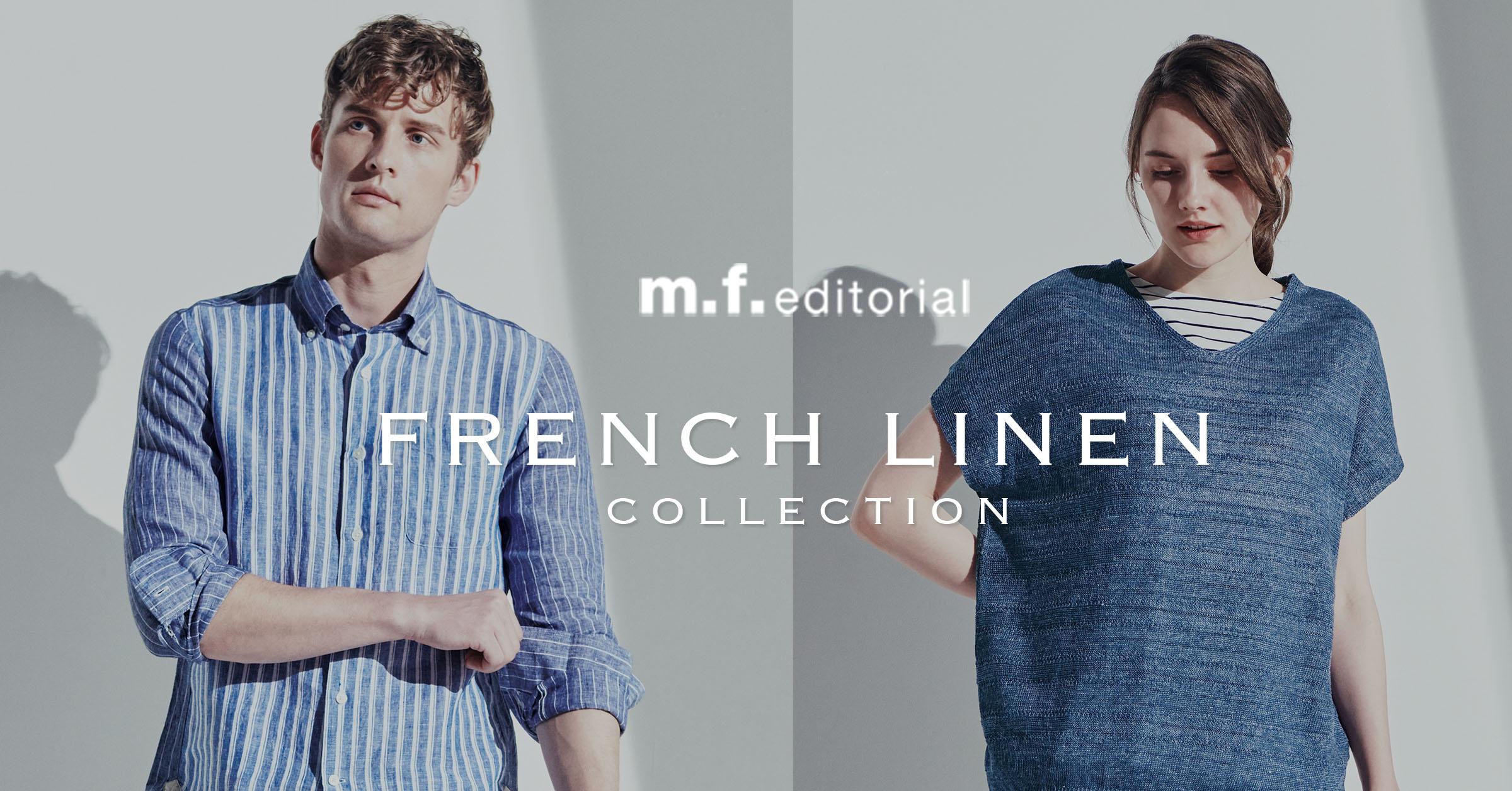 m.f.editorial フレンチリネンコレクション