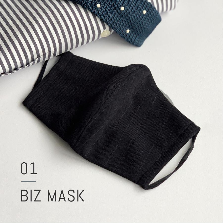 01 ビズマスク