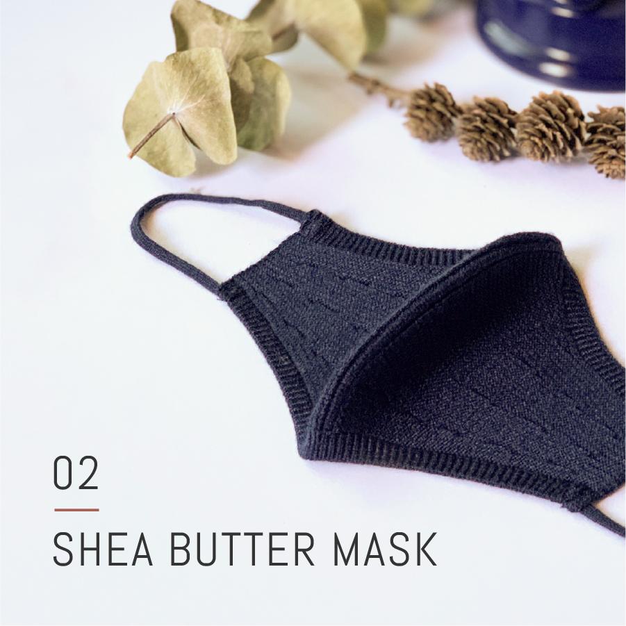 02 シアーバターマスク