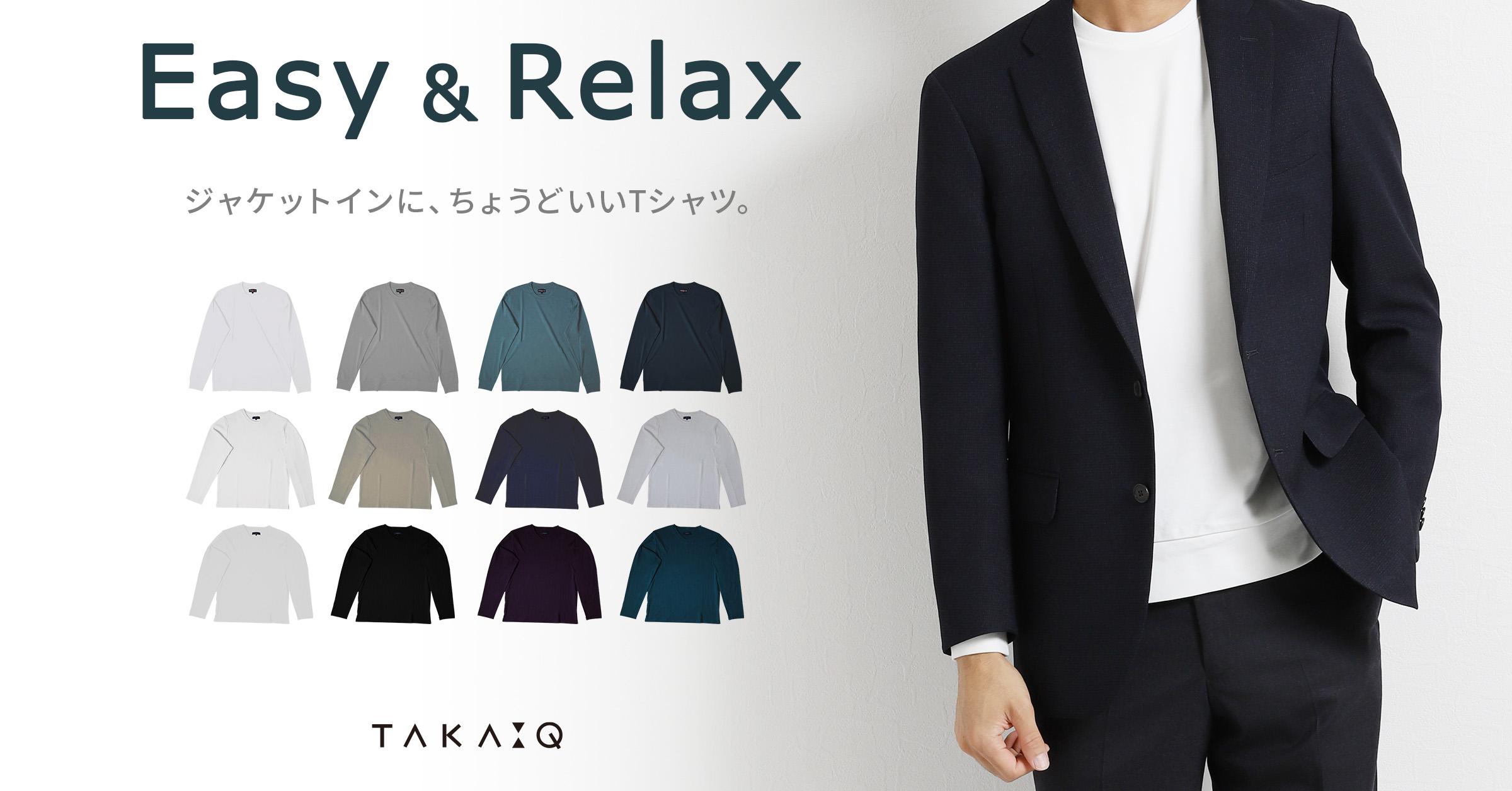 ジャケットINにちょうど良いTシャツ