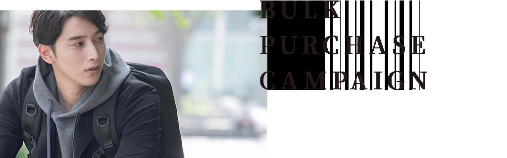 BULK PURCHASE CAMPAIGN