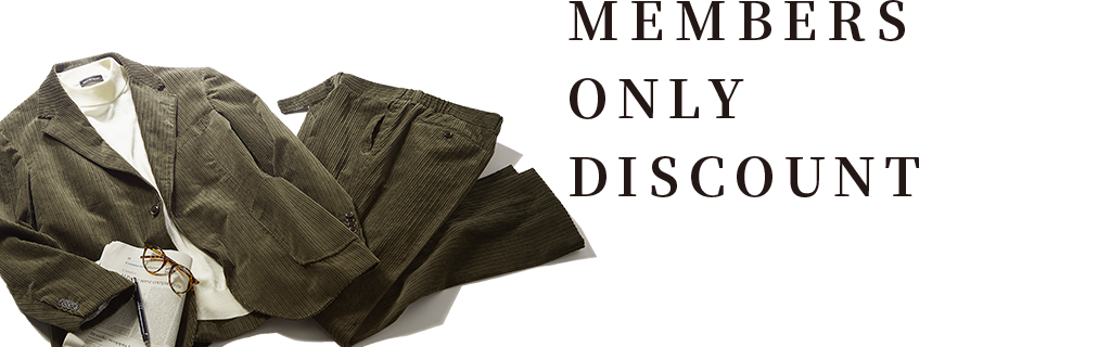 MEMBERS ONLY DISCOUNT
