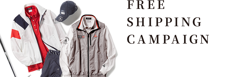 FREE SHIPPING CAMPAIGN