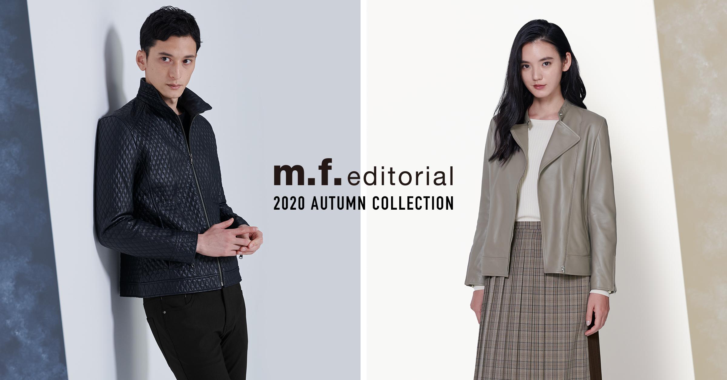 mf.editorial 2020 AUTUMN COLLECTION
