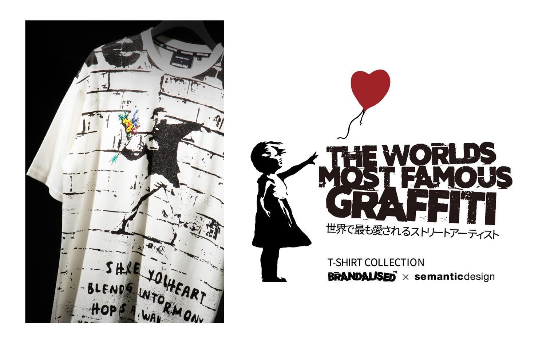 バンクシー世界で最も愛されるストリートアーティスト T-Shirt Collection by semantic design
