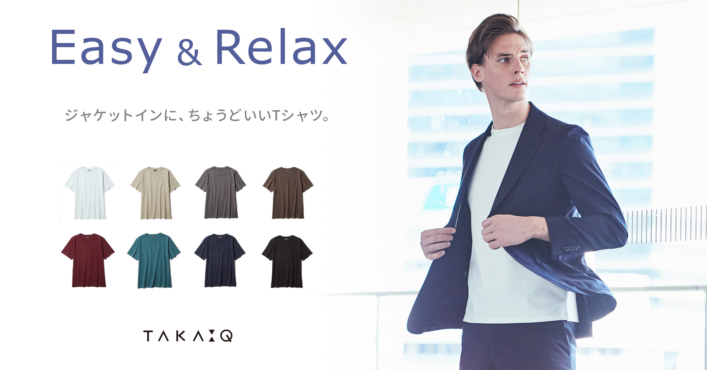 Easy&Rerax