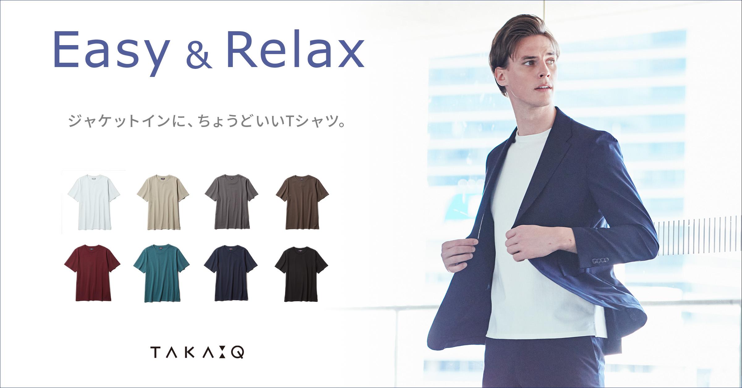 ジャケットインにちょうどいいTシャツ