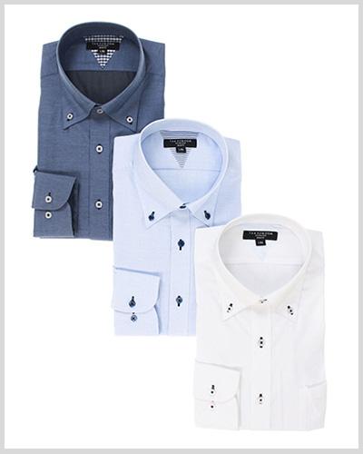 長袖ドレスシャツ3枚セット
