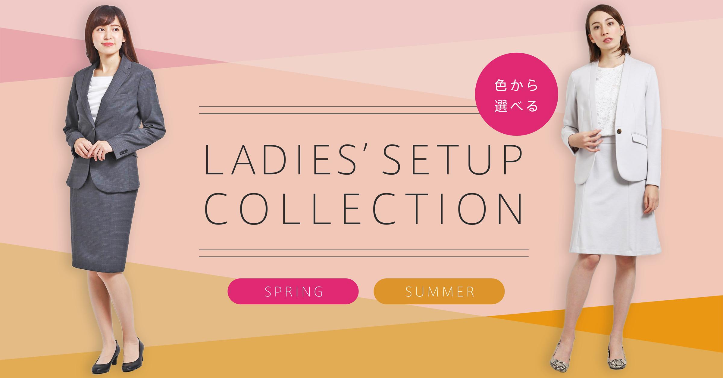 Ladies Setup Collection Spring&Summer