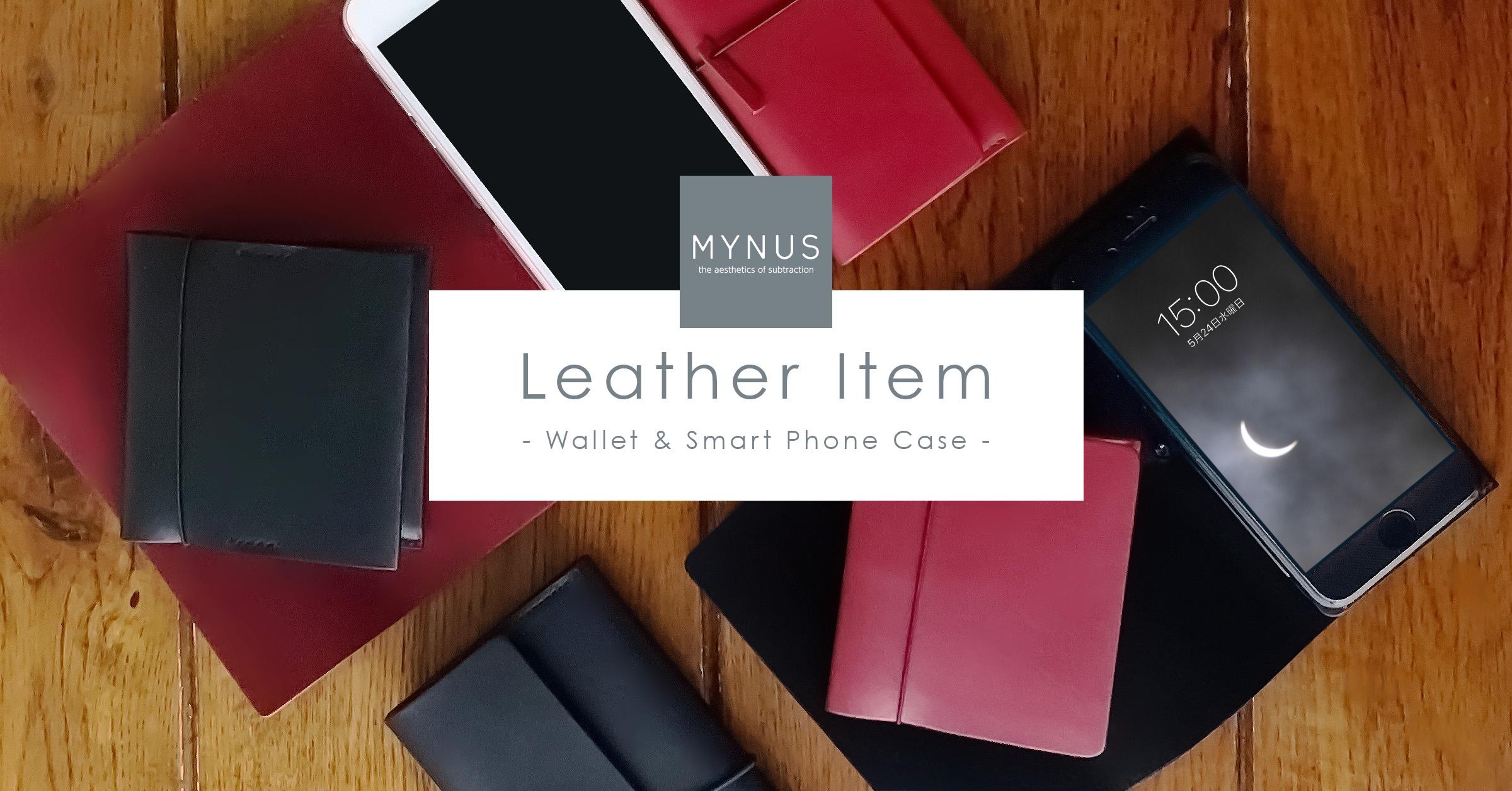 MYNUS Leather Item