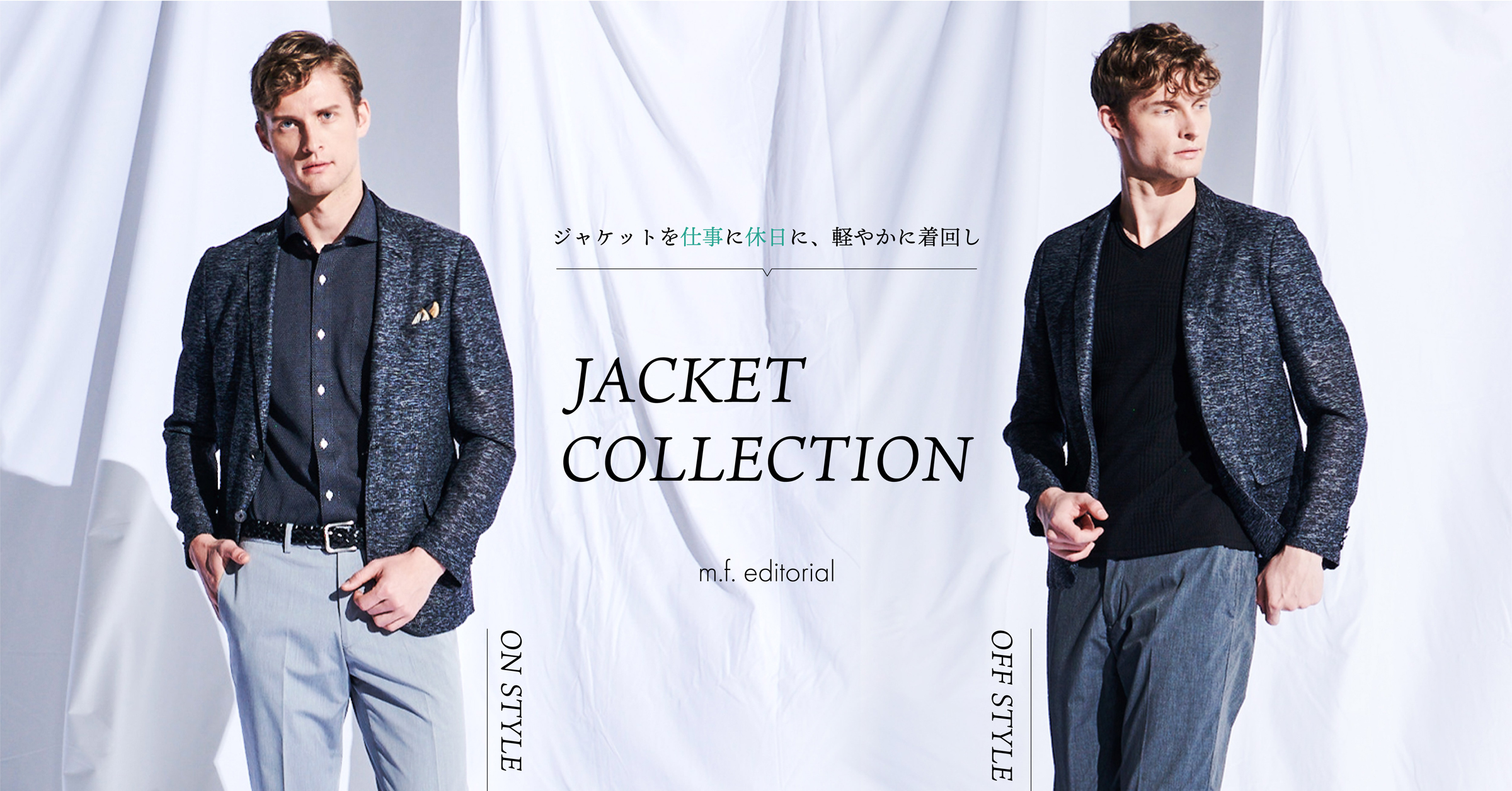 m.f editorial MEN'S JACKET COLLECTION