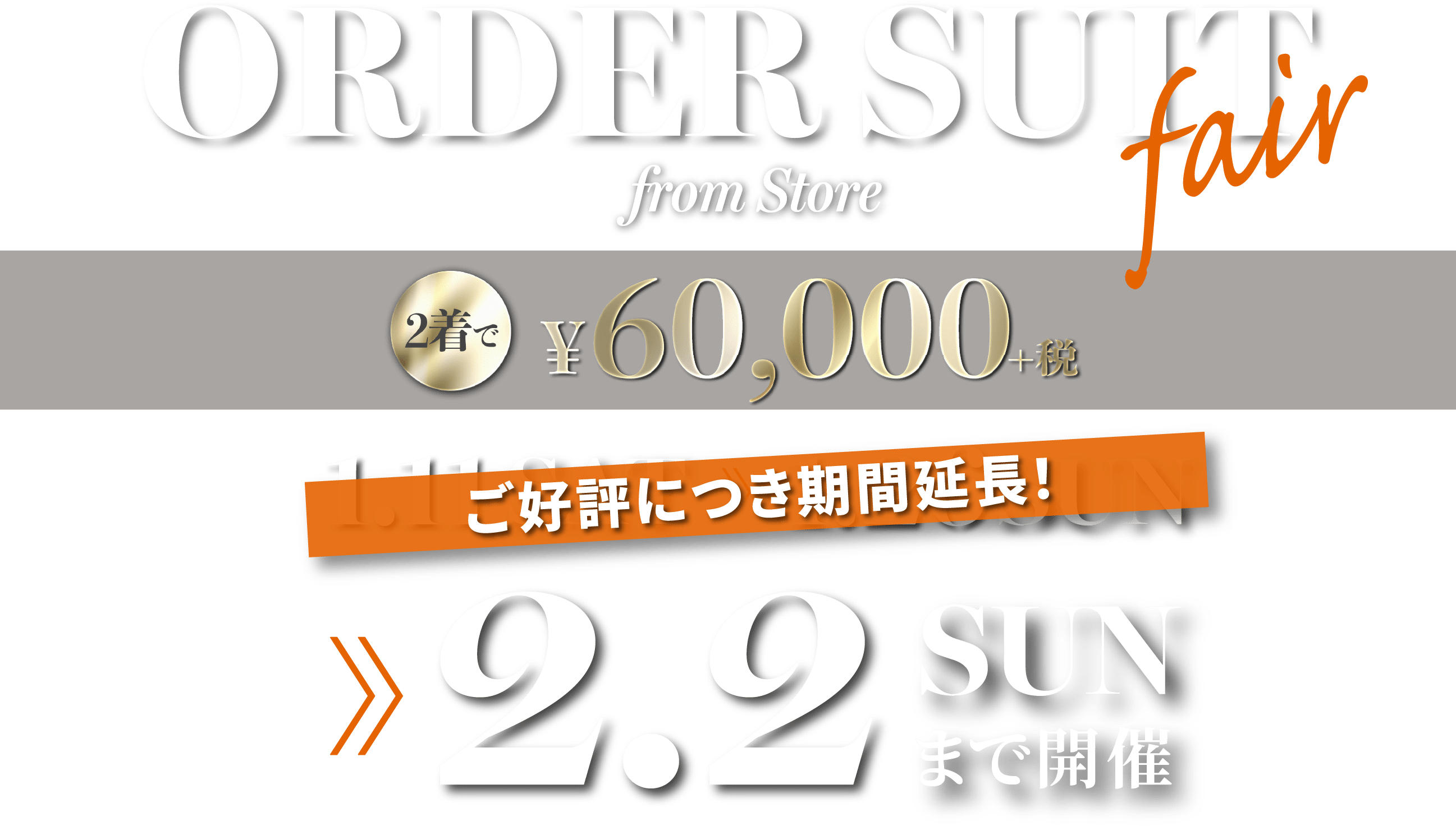 ORDER SUIT fair from Store