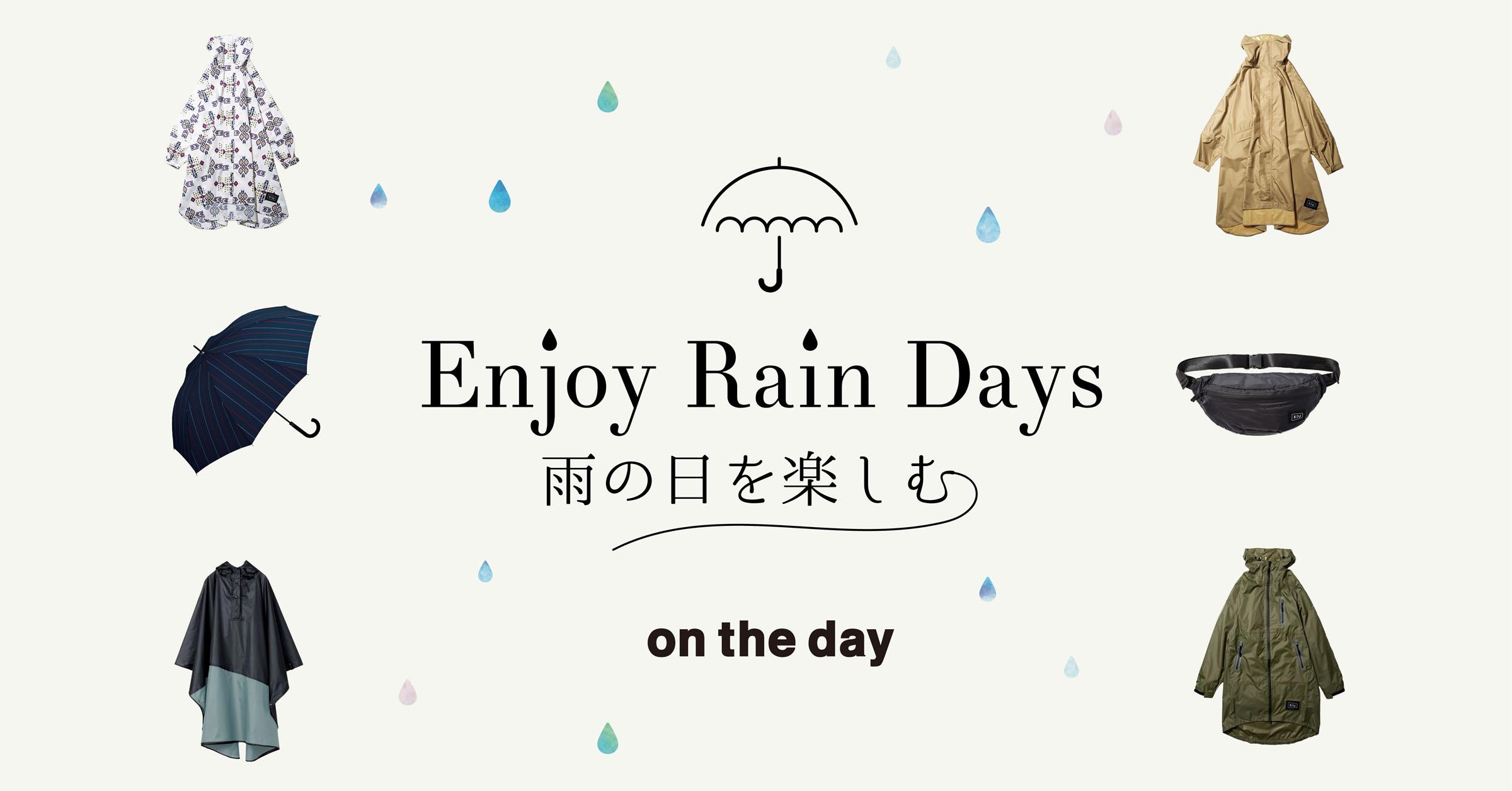 Enjoy Rain Days 雨の日を楽しむ