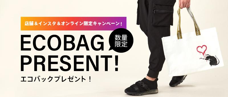 店舗&公式インスタ&オンライン限定でエコバックプレゼントキャンペーン開催中!