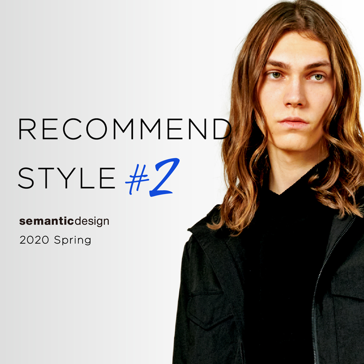 RECOMMEND STYLE ♯2
