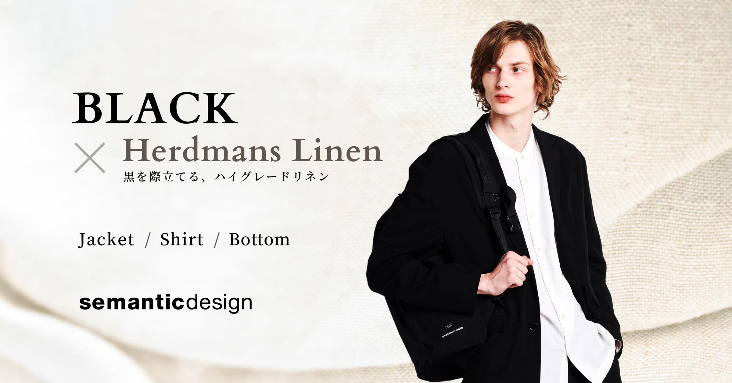 semantic design BLACK×Herdmans Linen
