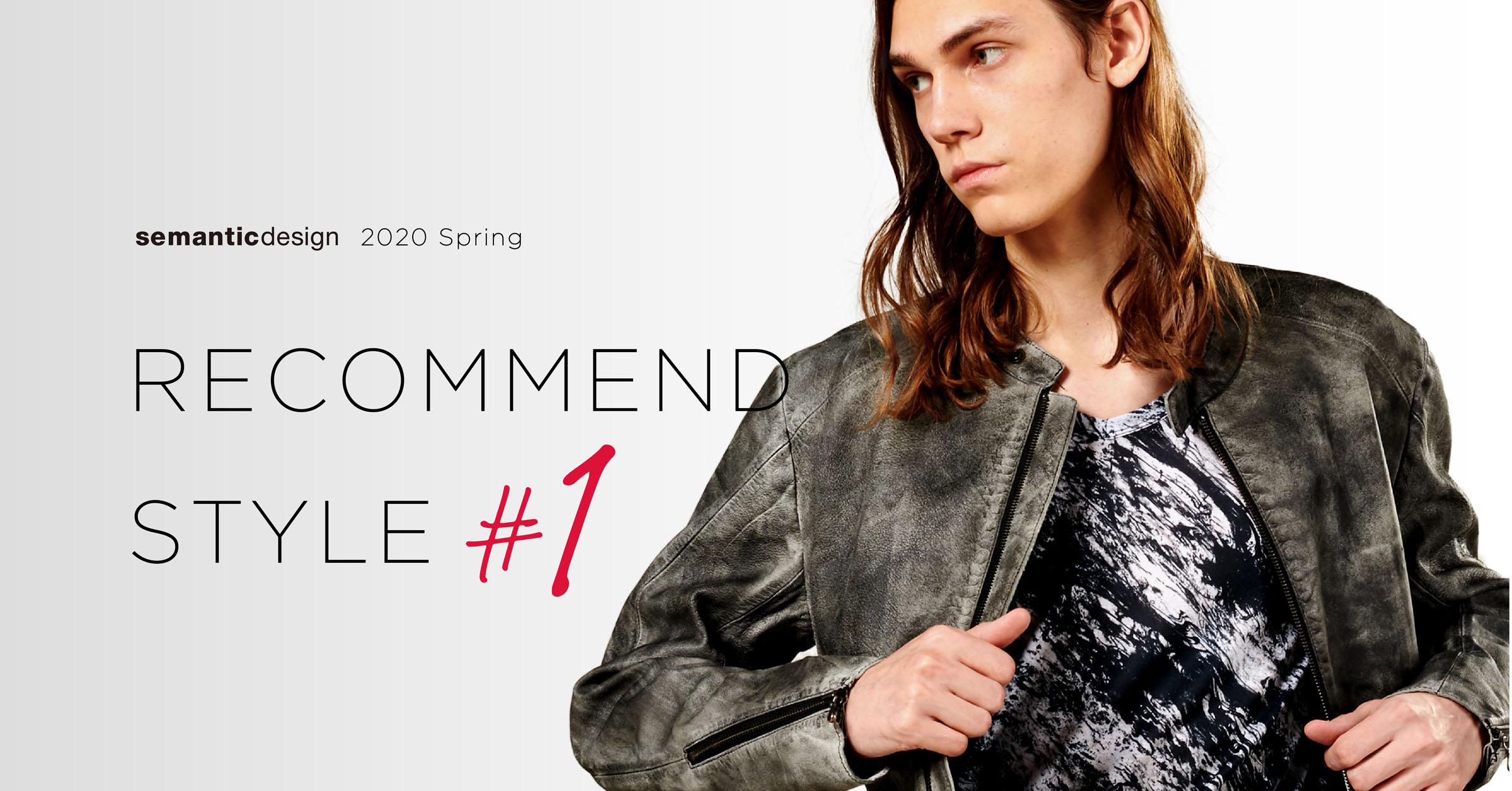 2020 Spring RECOMMEND STYLE ♯1