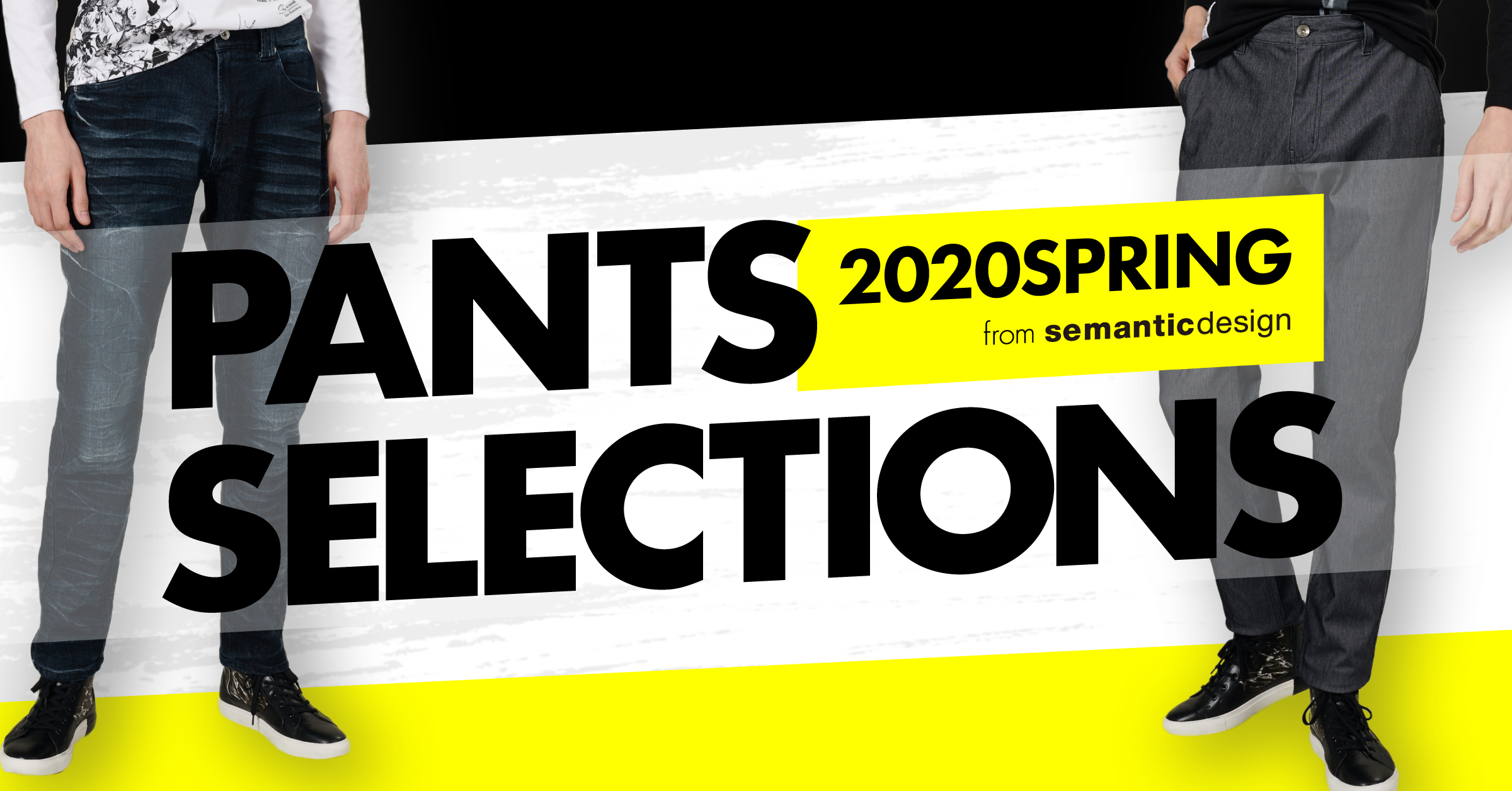 PantsSelections 2020spring from semantic design