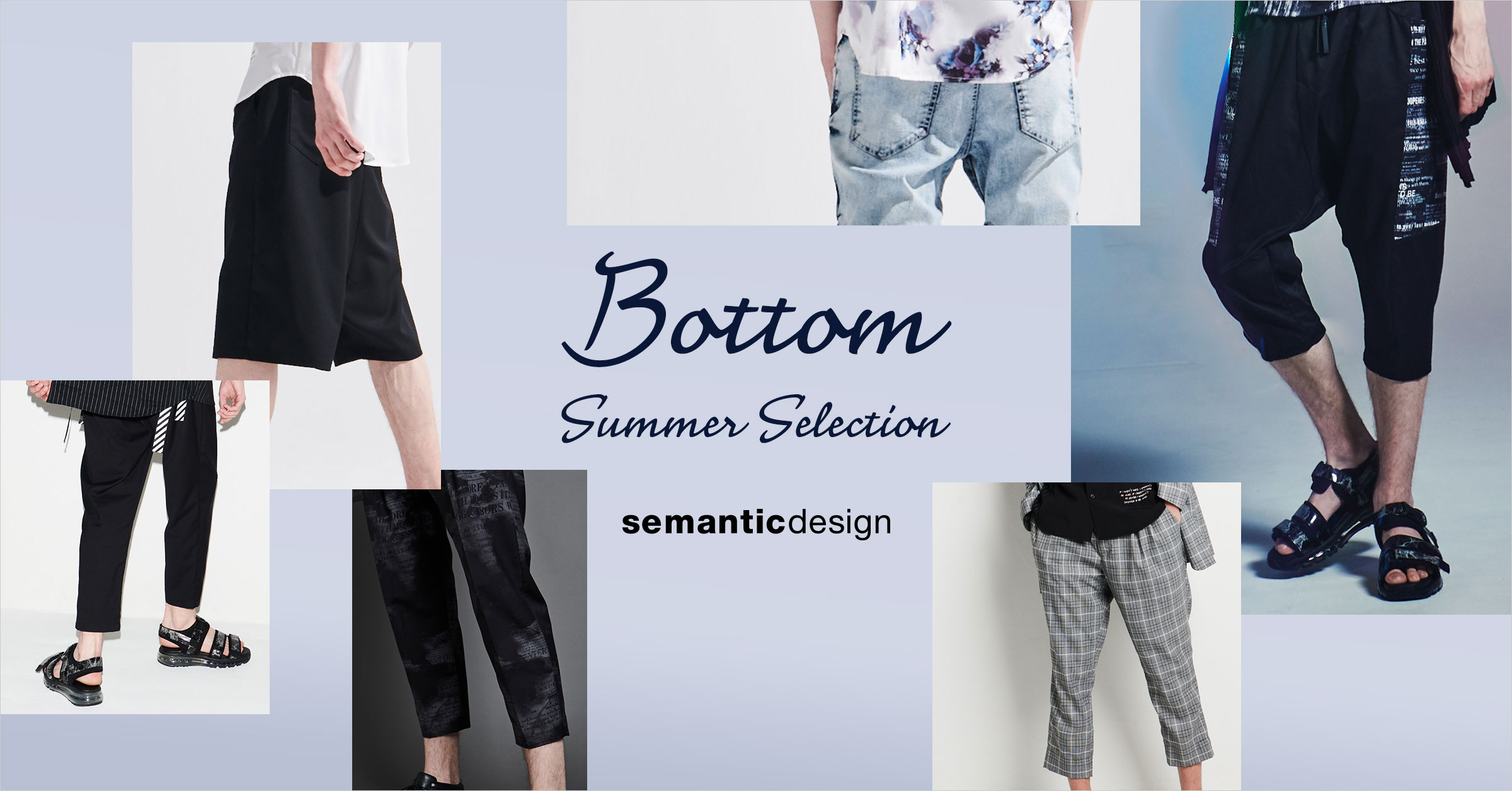 semantic design Bottom Summer Selection