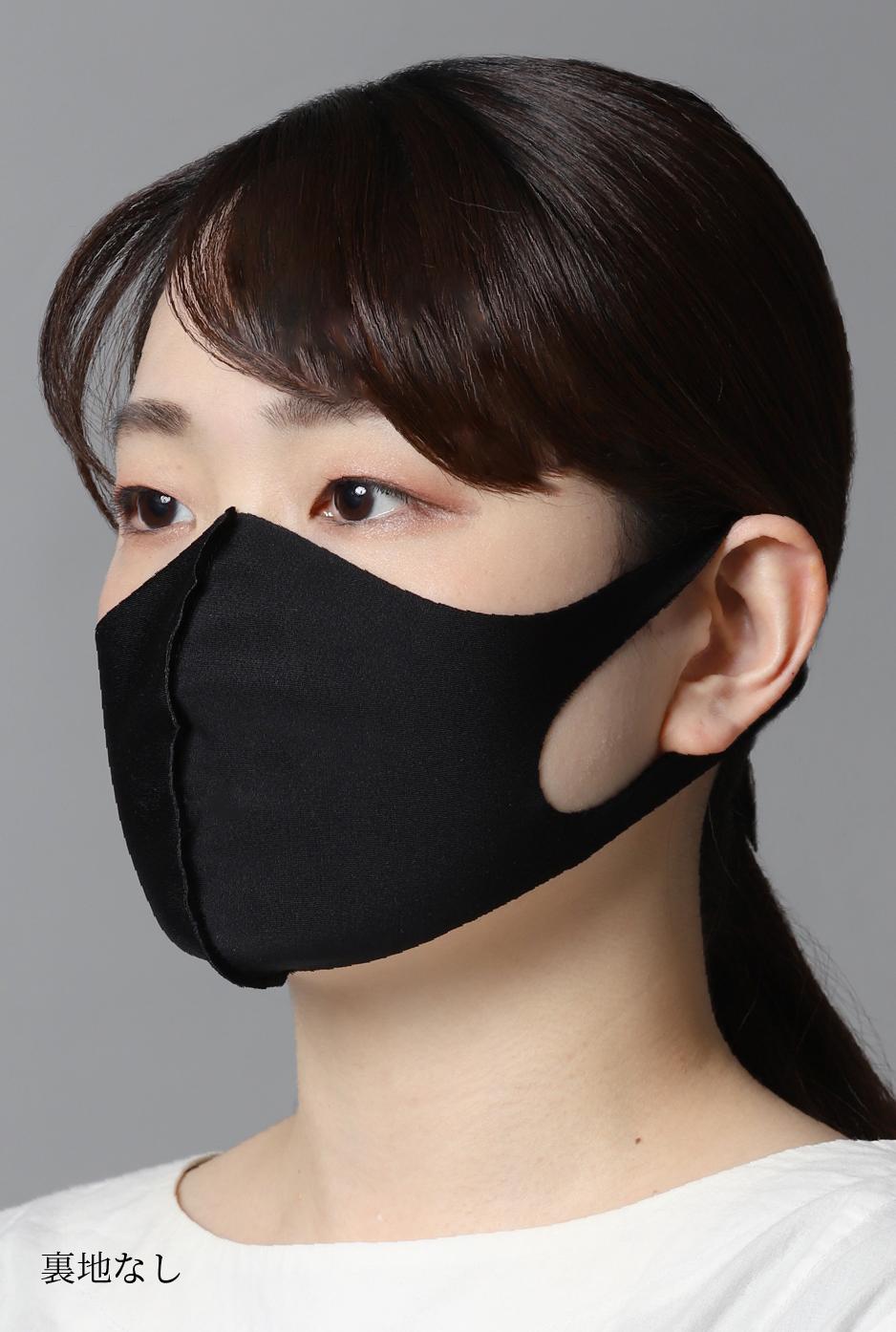水着素材マスク(裏地無し)3枚セット