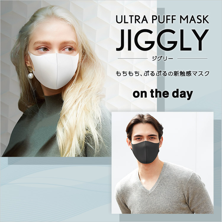 ULTRA PUFF MASK 【JIGGLY/ジグリー】