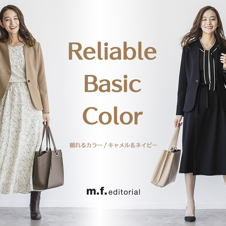 Reliable Basic Color