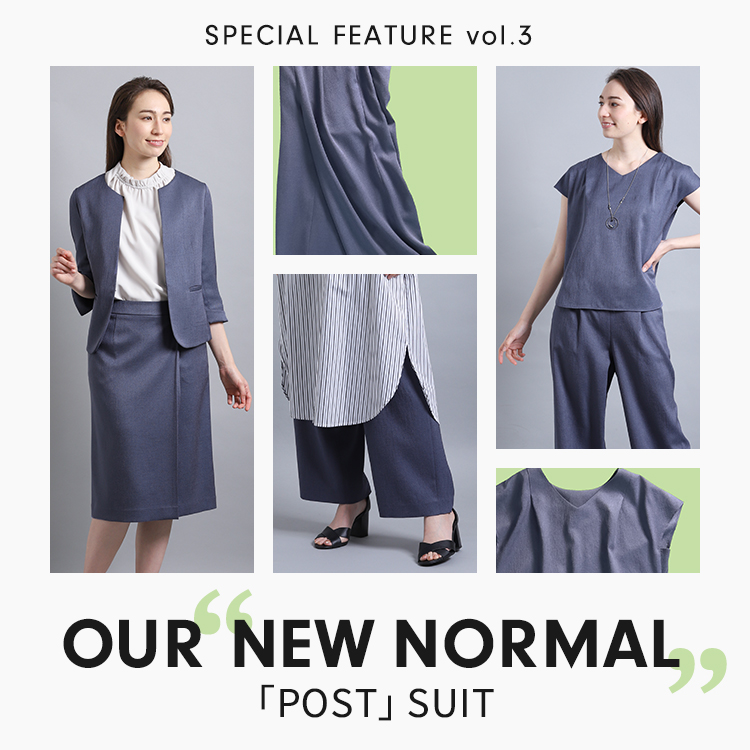 m.f.editorial(エム・エフ・エディトリアル) OUR NEW NORMAL「Post」Suit SPECIAL FEATURE vol.3